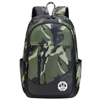 背包男韩版高中大学生书包女大容量电脑包时尚潮流迷彩旅行双肩包