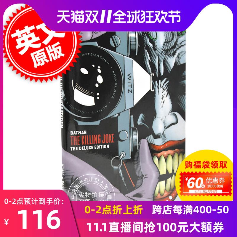 现货 蝙蝠侠 致命玩笑 新版豪华版 英文原版 Batman: The Killing Joke Deluxe New Edition 小丑 DC正义联盟漫画 精装