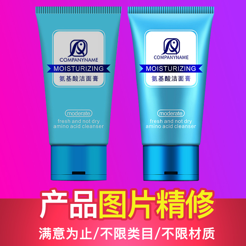 Product refinement Amazon main picture a + page design shooting digital bathroom cosmetics equipment PS post clothing