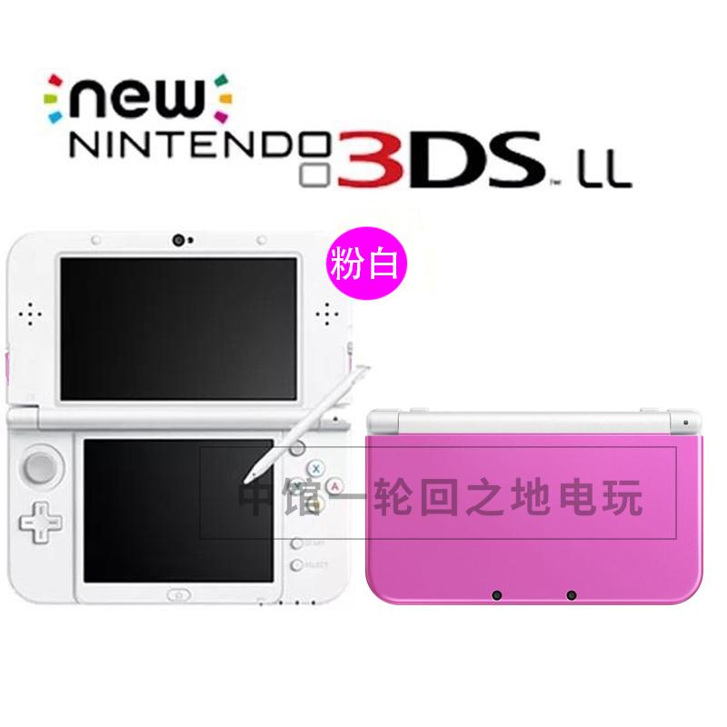 原�b二手new3DS 3DSLL 新大三主�C/游�蛘�C 新款3dsll/3ds可回收