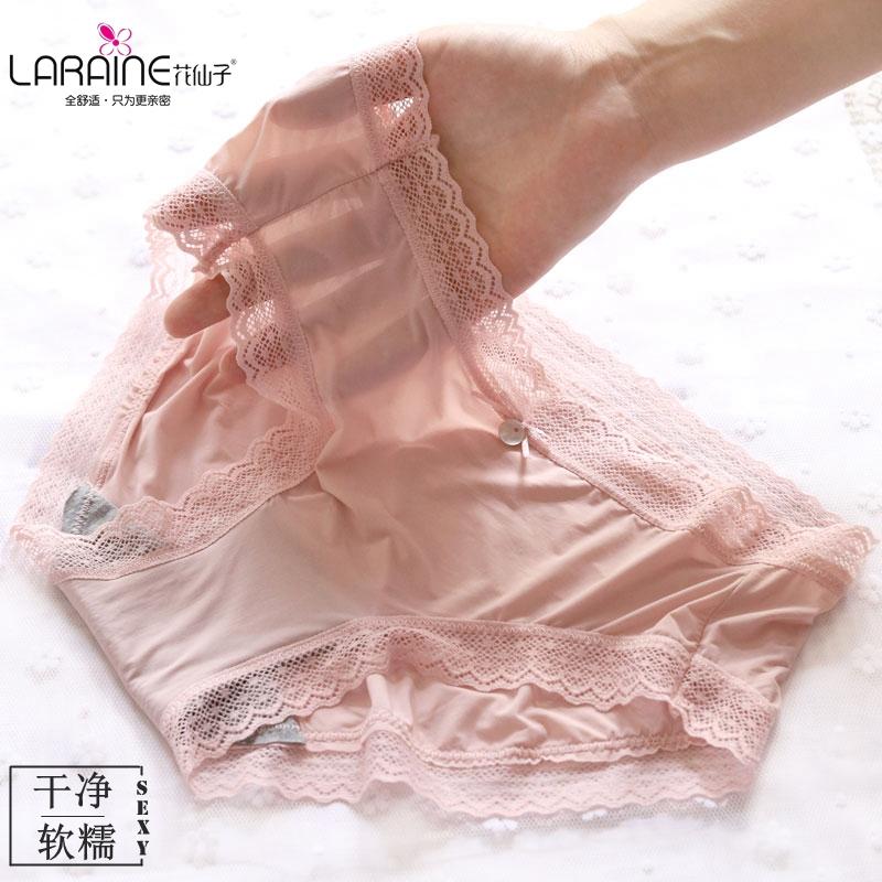 花仙子面膜内裤女正品中腰夏超薄透气无痕抗菌平角裤柔软牛奶冰丝
