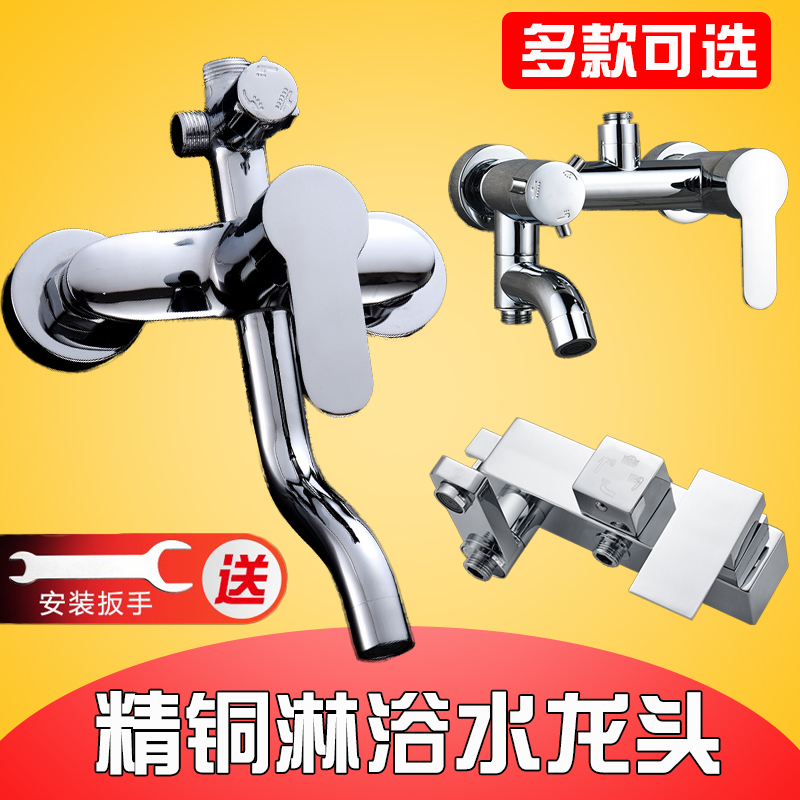 Фурнитура для туалета / ванной комнаты  Артикул 618922150241