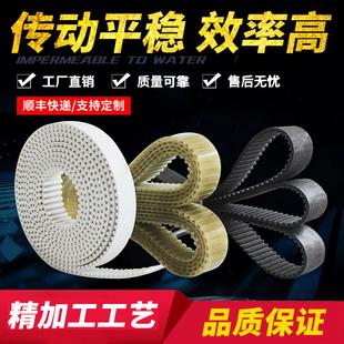 8m同步带s3m5m同步轮h橡胶传送双面皮带l开口xl钢丝聚氨酯同步带