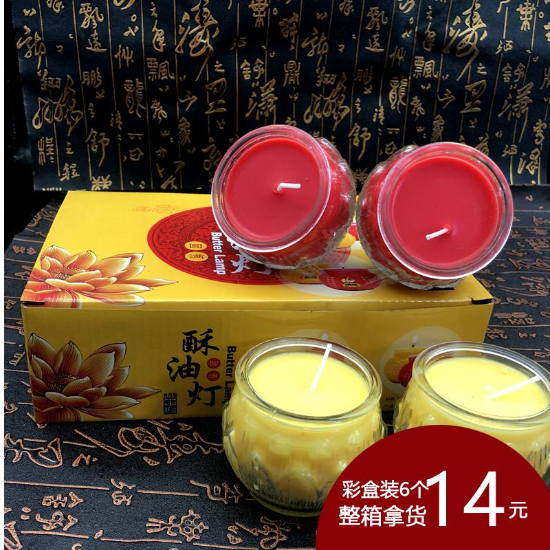 Масленные свечи Артикул 568816602634