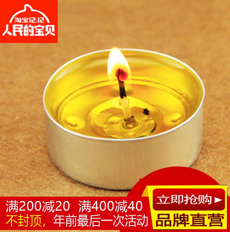 Масленные свечи Артикул 43102302262