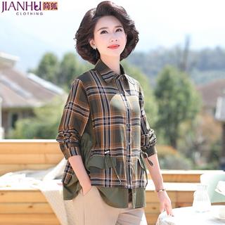 阔太太衬衫高贵妈妈春装洋气2020新款格子上衣中老年女春秋薄外套