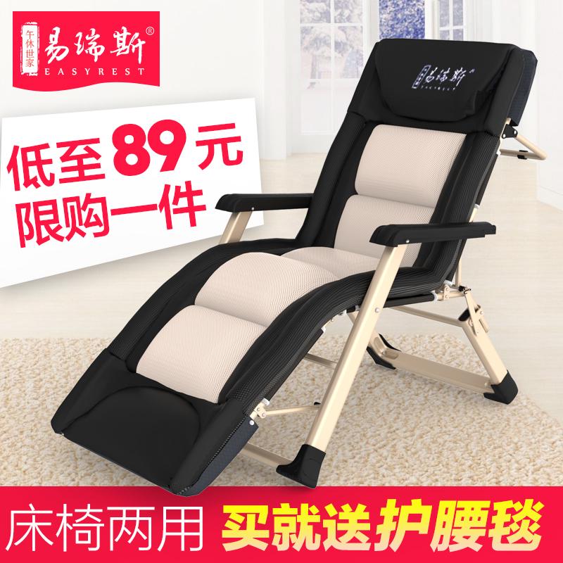 办公室午休折叠椅躺椅子成人家用午睡椅简易陪护折叠床阳台躺椅