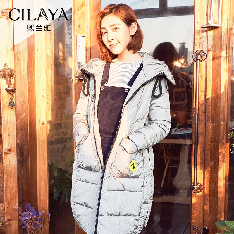 【熙兰雅】女士韩版中长款羽绒服外套