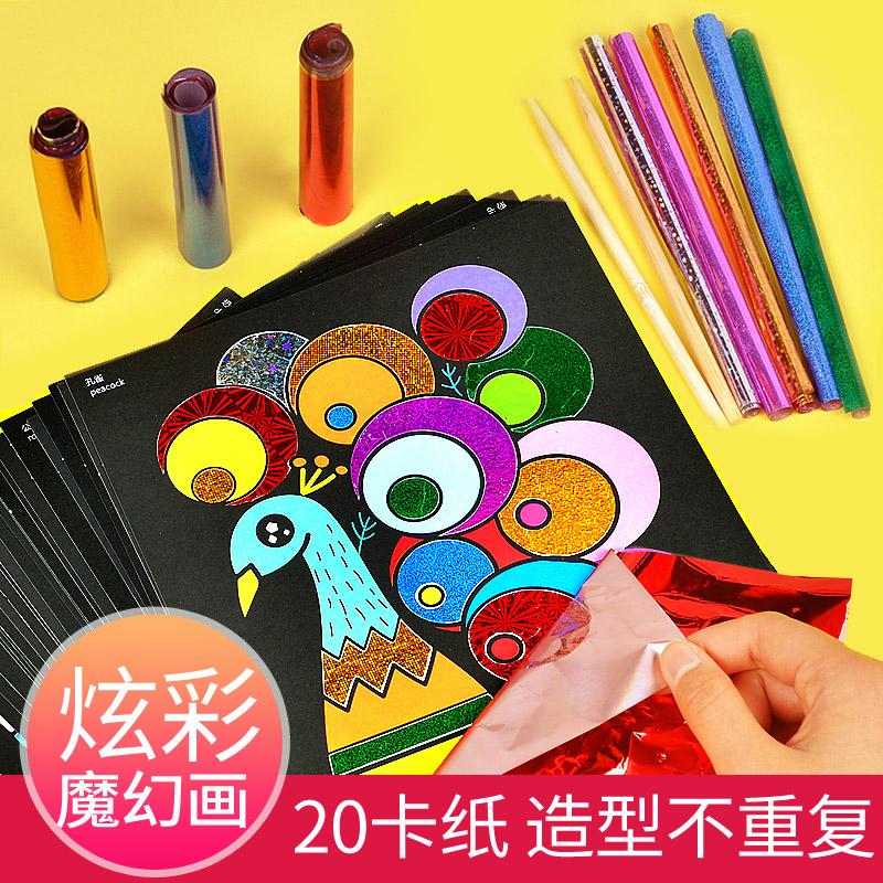 子供の手描きのぶちの色彩は小さい玲のおもちゃの女の子の魔法のポスターの幼児のアイデアのdiyを貼ってクラスの色彩を作ります。