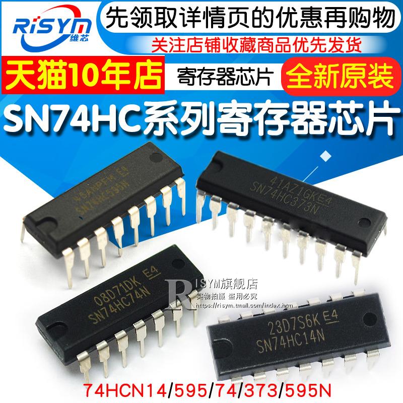 Электроника / Электротехника Артикул 14220942689