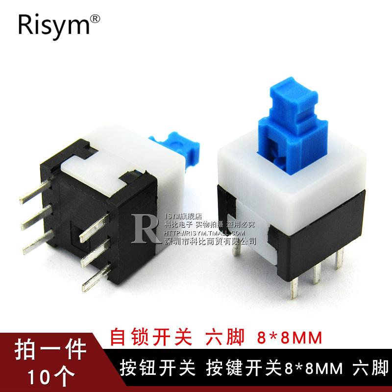 Risym кнопка выключателя кнопка выключателя 8*8MM самоблокирующийся переключатель шесть ступня (10 месяцы )
