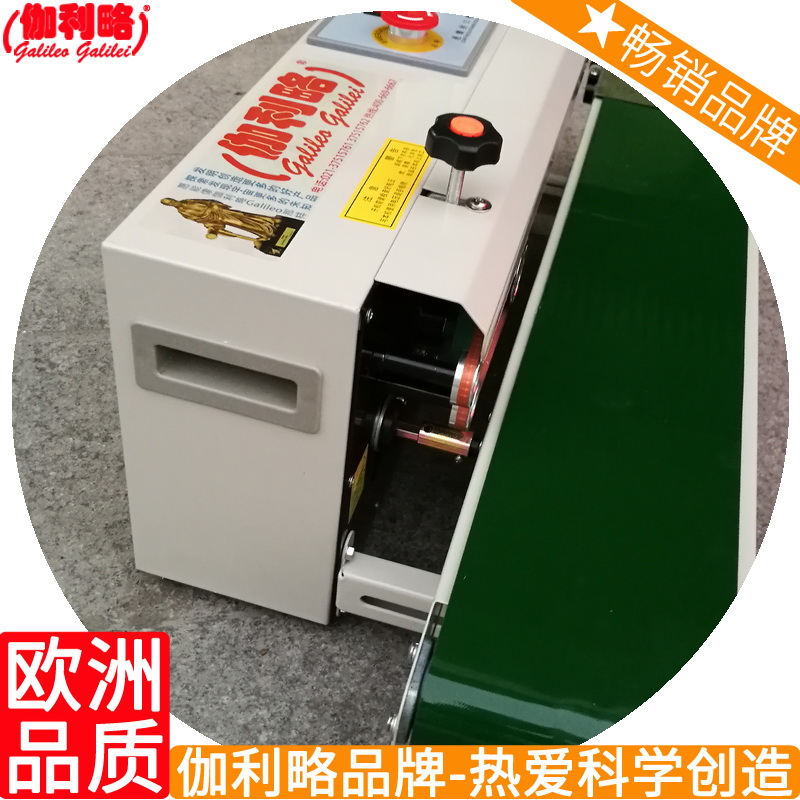 Small porridge special seed medium Zhongshan capping machine intelligent bag making paper tube automatic sealing machine for traditional Chinese Medicine
