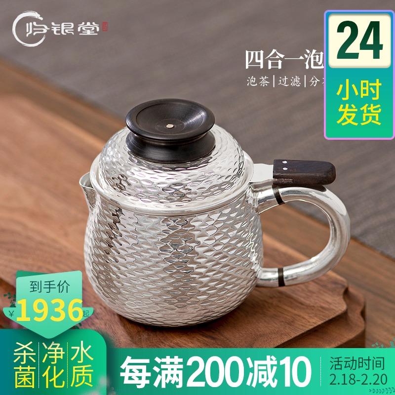纯银999银壶多功能旅行便携杯杯