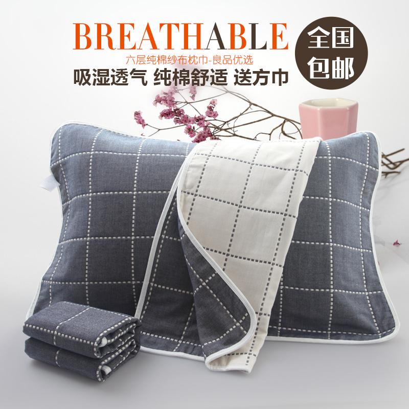 六层纱布枕巾纯棉一对装枕头巾单人枕头毛巾高档欧式全棉儿童透气