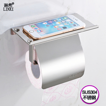 304 stainless Steel free-punching toilet mobile phone rack towel rack simple hand tray 304 stainless steel paper rack