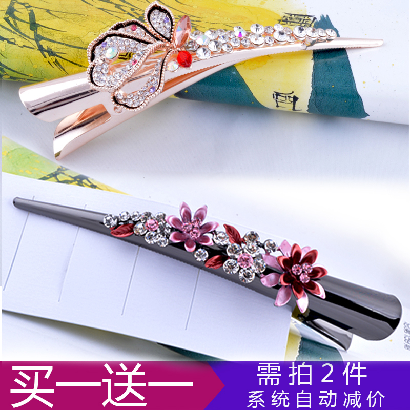 Ox horn clip buy one get one free large pointed bill clip household hair ornament headdress middle-aged and old people plate hairpin duck bill clip
