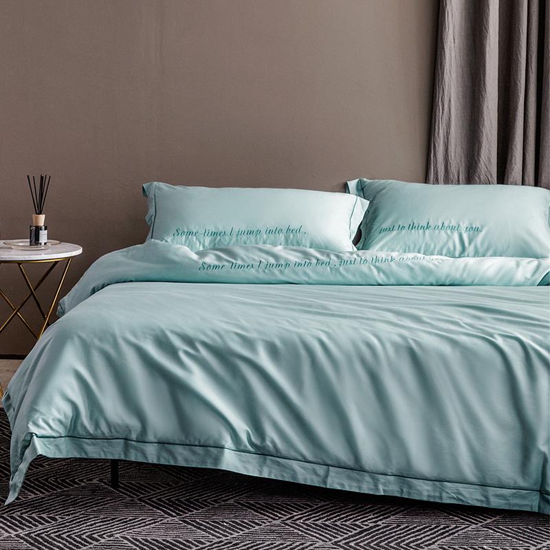 四件套全棉纯棉纯色简约北欧ins风1.8m床1.5双人床单被套床上用品