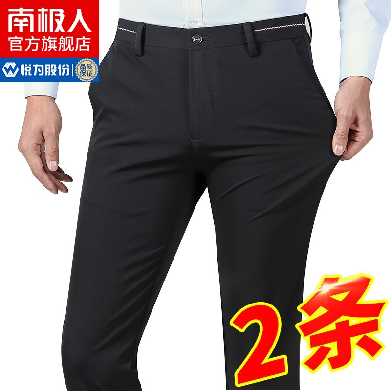 Antarctic casual trousers men's summer thin section loose slim wild business dress straight suit pants male ln
