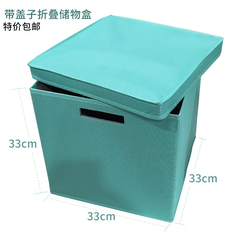 Контейнеры для хранения / Коробки для хранения Артикул 591397806312