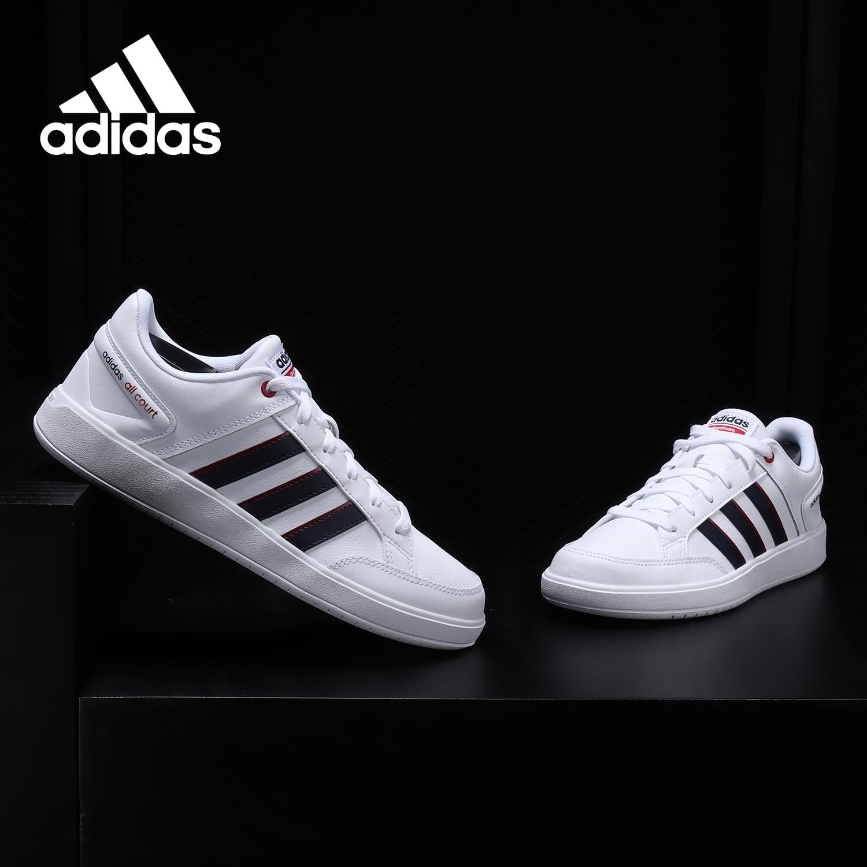 adidas /阿迪达斯正品男子休闲板鞋279.00元包邮