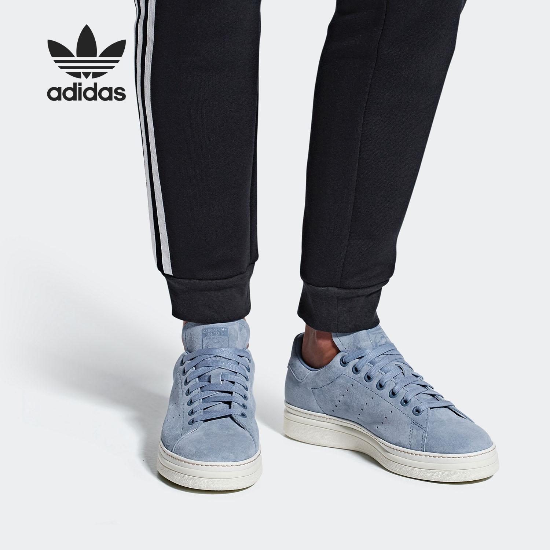 Adidas/阿迪达斯正品STAN SMITH NEW BOLD W女子运动休闲鞋B37299