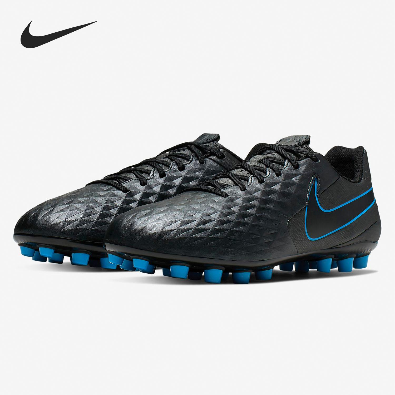足球鞋耐克哪里便宜