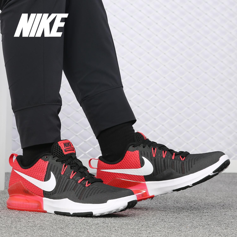 nike /耐克正品男子气垫训练跑步鞋有赠品