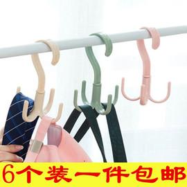 6个装多功能衣服家居挂钩皮带包包加厚塑料可旋转衣柜丝巾衣服挂