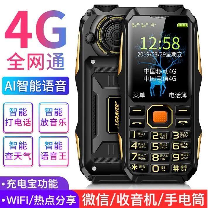 Мобильные телефоны Артикул 562368685928