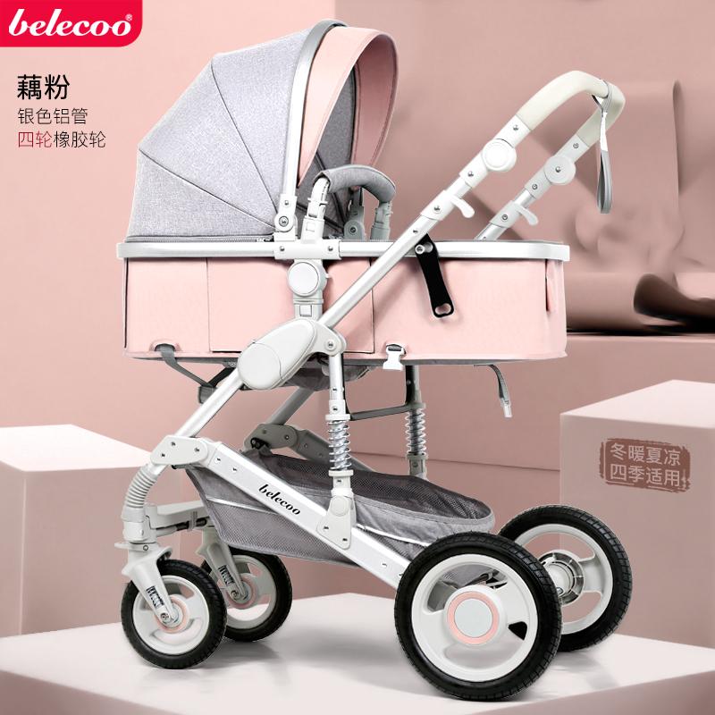 高景观婴儿手推车可坐躺轻便折叠1-3岁四轮小孩宝宝夏天婴儿童车10月13日最新优惠