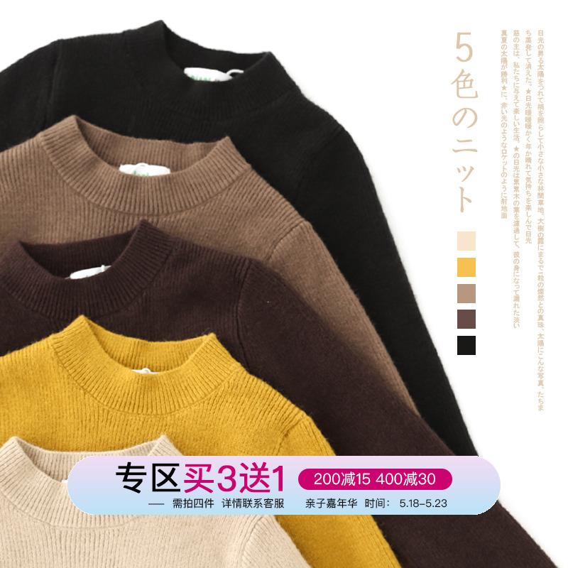 植木童装 男童韩版套头纯色毛衣2019春季新款儿童打底针织衫上衣