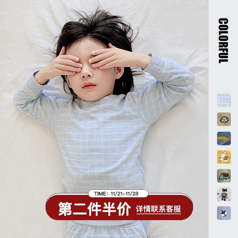 【2BJ】植木童装儿童家居服套装2019秋冬款舒适彩棉睡衣睡裤2件套