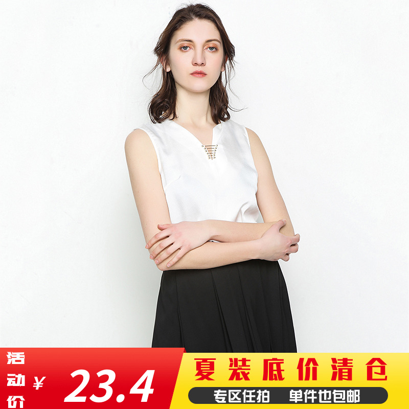 夏装清仓#高端女装 YU5311 宽松 V领 简约 背心 2018夏 9魅