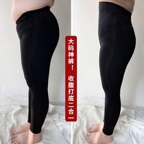 加大加肥240斤大码女装初秋新款洋气百搭好穿显瘦收腹九分打底裤