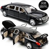 原厂1:24奔驰迈巴赫加长版汽车模型六开门仿真合金车男孩玩具车