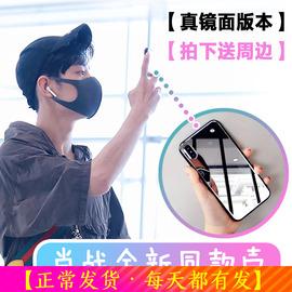 肖战全新同款手机壳xsmax小赞战陈情令苹果iphoneX 8 6 7plus图片