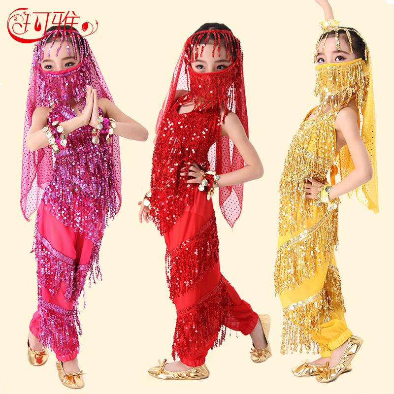 儿童印度舞演出服少儿新疆舞表演服女童肚皮舞服装幼儿民族舞蹈服