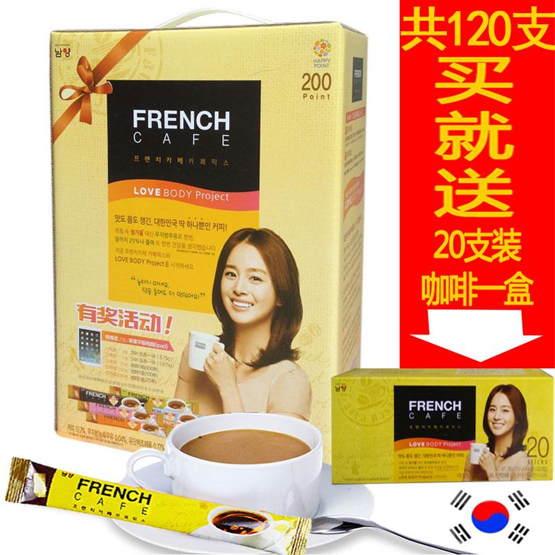 【毎日元奪い】韓国南洋/南陽FRENCH三合一フランス風コーヒー100箱郵送