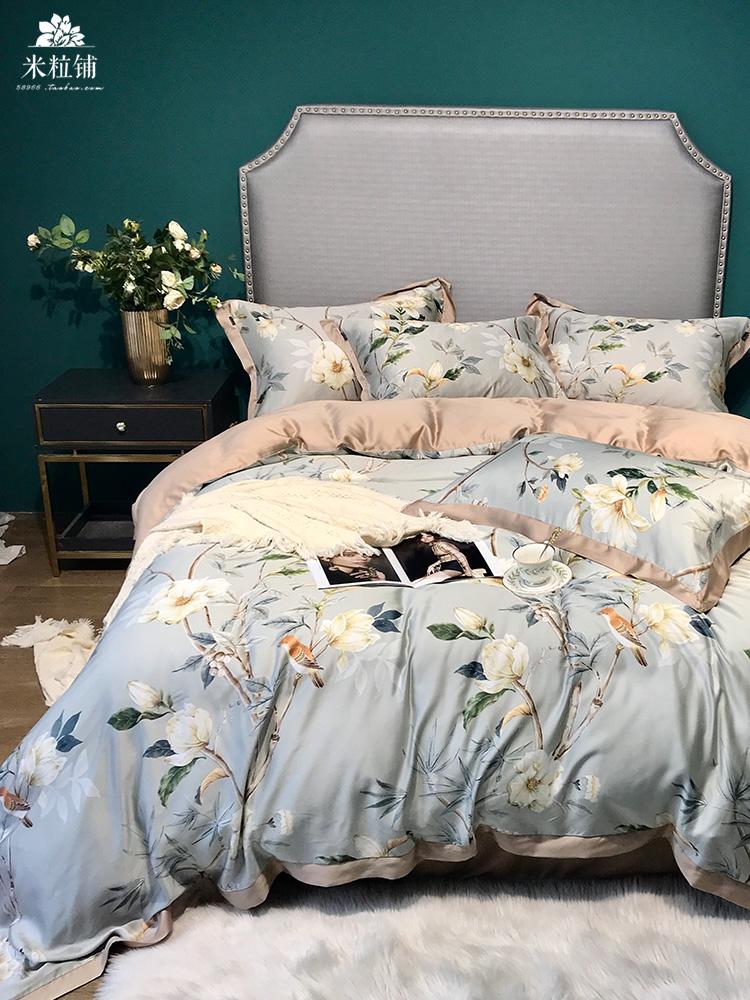新中式60支天丝四件套床笠 清爽裸睡冰丝床品套件被套床上四件套
