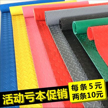 pvc地垫防水地板橡胶塑料防滑垫浴室厨房楼梯毯耐磨车间仓库地胶