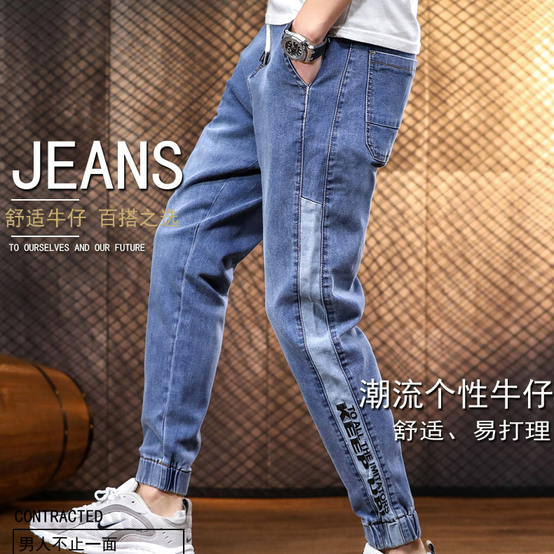 New spring / summer 2020 Korean Harlem binding mens fashion mens elastic three-dimensional work clothes casual jeans