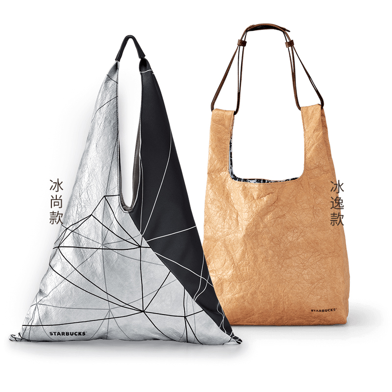 Package delivery spot Starbucks 2018 Dragon Boat Festival Star Ice zongzi triangle ice wrapped ice still ice elegant crystal zongzi bag