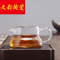 International hand-blown heat-resistant glass tea Sea Home Fair Cup tea-making Kung Fu tea cup