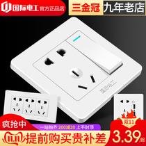 國際電工開關插座面板多孔86型一開帶5孔五孔USB墻壁暗裝家用墻式