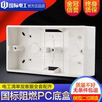 型损坏暗盒插座器墙壁便捷固定家用86暗装螺丝杆面板家装开关修复