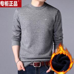 冬季纯山羊绒衫男套头加厚加绒保暖大码宽松针织衫爸爸加绒款毛衣