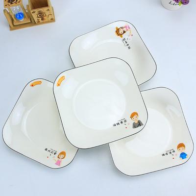 4个装陶瓷盘子 家用卡通可爱菜盘早餐盘方盘碗碟套装碟子创意餐具