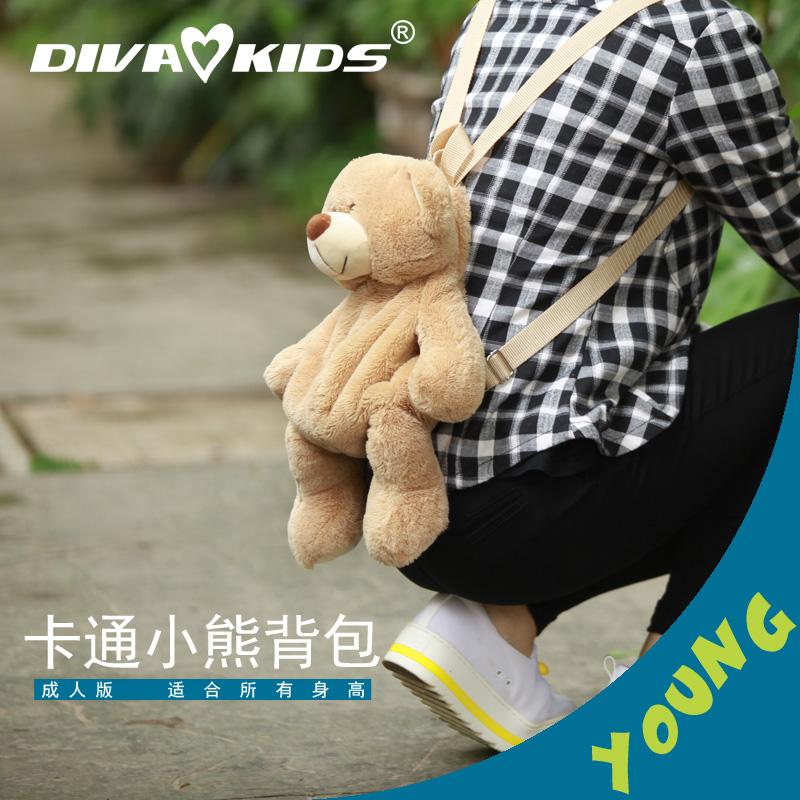 DIVAKIDS双肩包女2018新款毛绒公仔双肩休闲背包个性卡通小熊包包