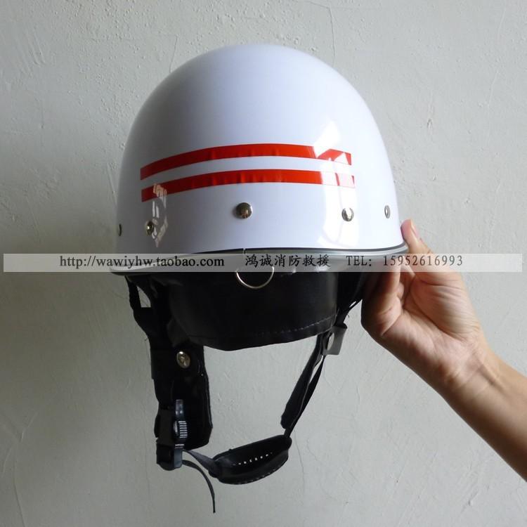 地震救援抢险救援头盔 白色消防头盔
