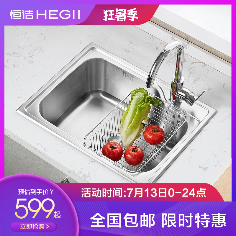 Hengjie sanitary official flagship store kitchen sink package stainless steel single sink sink sink sink sink sink sink sink sink sink sink sink sink sink sink sink sink